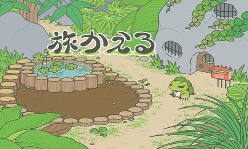 旅行青蛙蜗牛爱吃什么  给蜗牛吃什么好呢[图]