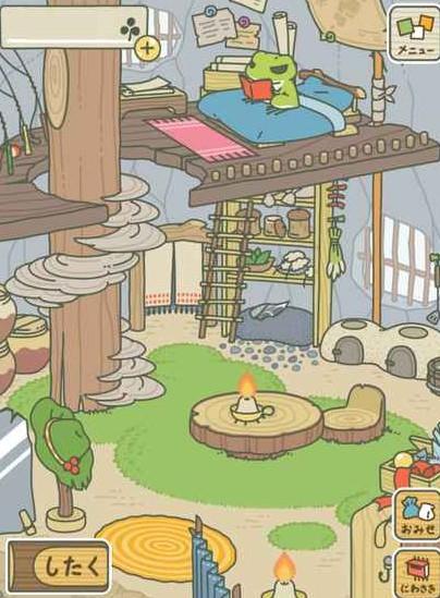 养青蛙游戏叫什么名字 养青蛙游戏下载地址[多图]图片2