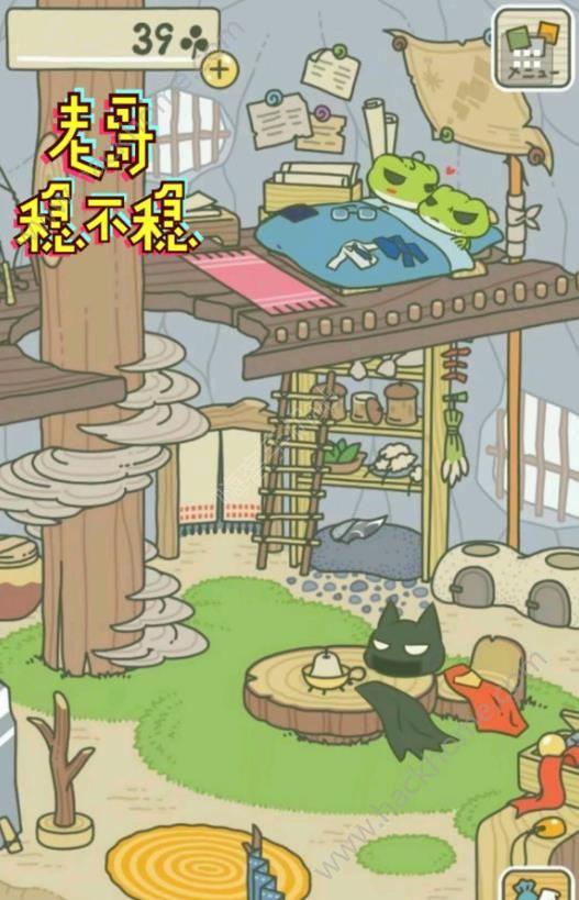 旅行青蛙联机版本上线时间 旅行青蛙联机怎么玩[多图]图片2