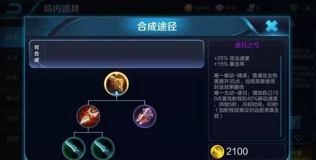 王者荣耀s10赛季更新公告 s10赛季更新了什么[多图]