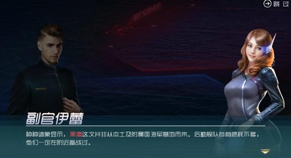 永不落幕的战斗 《现代海战》游戏背景揭秘[多图]图片1