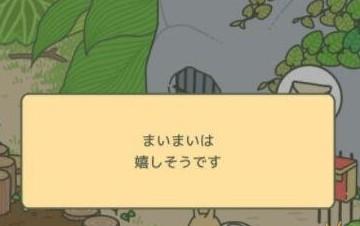 旅行青蛙蜗牛在门外不走 为什么蜗牛不离开[多图]