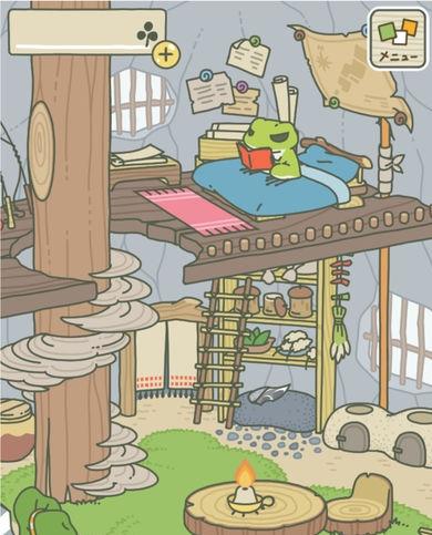 旅行青蛙相册和图鉴在哪里查看图片1