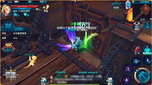 《奇迹:最强者》进阶之路:血色城堡玩法介绍[多图]图片3
