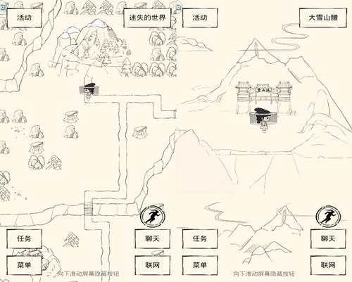 云藏山径雪晴初 《暴走英雄坛》雪山派揭秘[多图]图片1
