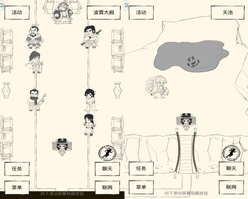 云藏山径雪晴初 《暴走英雄坛》雪山派揭秘[多图]图片2