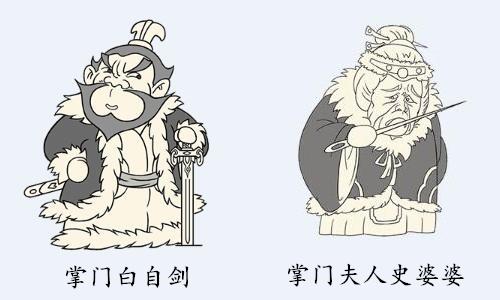 云藏山径雪晴初 《暴走英雄坛》雪山派揭秘[多图]图片3