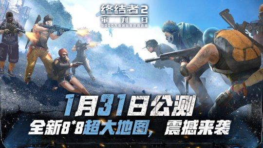 《终结者2:审判日》公测版本全新载具抢鲜曝光[多图]图片1